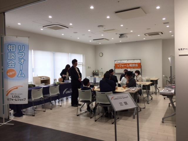 https://lixil-reformshop.jp/shop/SC00231038/photos/IMG_9618.JPG