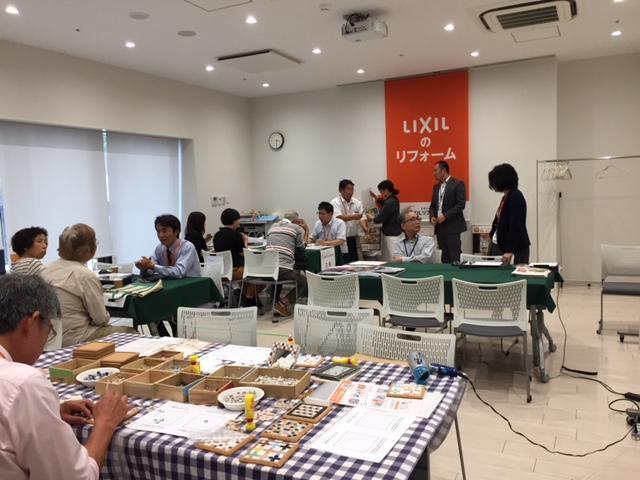 https://lixil-reformshop.jp/shop/SC00231038/photos/bbcbbd01d5ff0abd43232add6b4a42c3d0652c6d.JPG