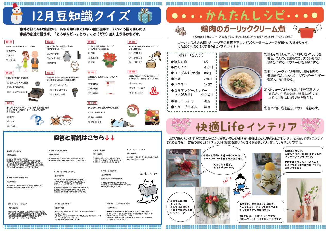 https://lixil-reformshop.jp/shop/SC00231038/photos/d42c9c30ceed7e35bfa5ec39aaca11a9743a40cd.png