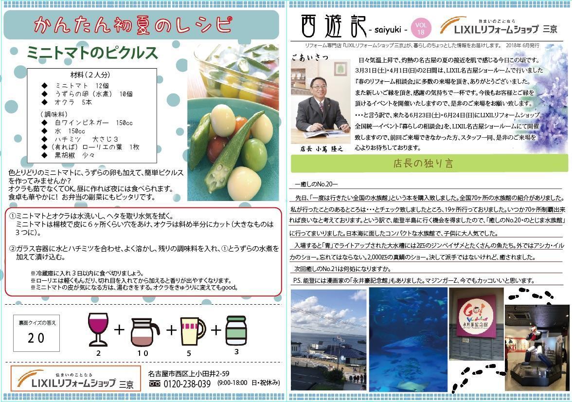 https://lixil-reformshop.jp/shop/SC00231038/photos/f8dd1f1d629436c0e0d4508c44113c7023390784.jpg