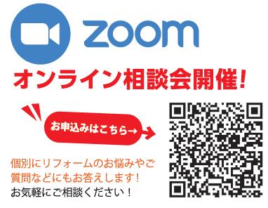 https://lixil-reformshop.jp/shop/SC00231038/photos/ffb24f0e43a8b7d60e5940e3568966b0f2910d7f.png