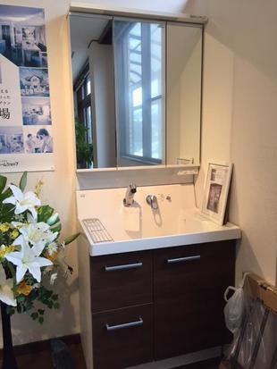 当社 ショールーム 展示品洗面化粧台 ご紹介