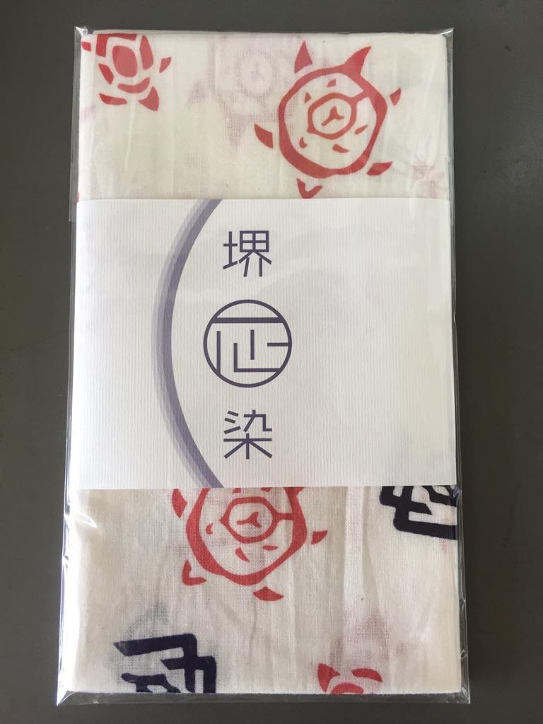https://lixil-reformshop.jp/shop/SC00271031/photos/IMG_5193.jpg