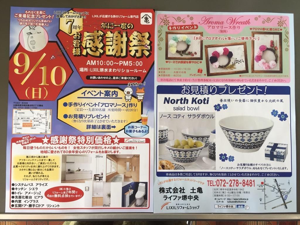 https://lixil-reformshop.jp/shop/SC00271031/photos/IMG_5196.jpg