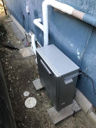 全自動給湯器取り替えました。