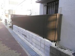 不安だったブロック塀をアルミのフェンスに取替え(長田区 A様邸)