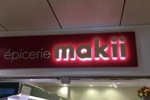 マキイの新店舗が天神に開店しました!