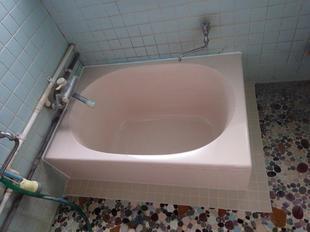 在来浴室の「浴槽」リフォーム