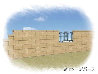 ブロック塀工事 イメージパース