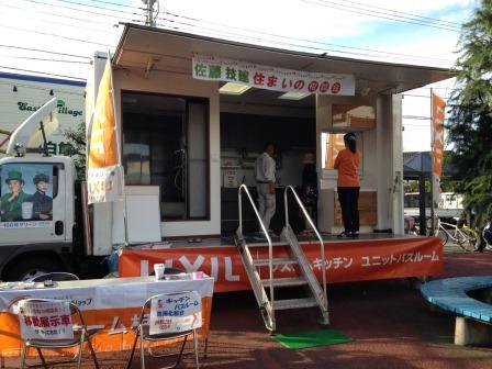 展示カー2.JPG