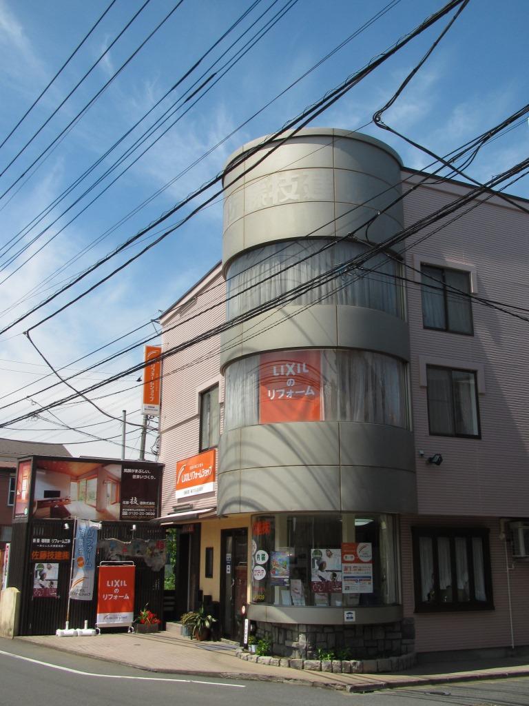 社屋150603_2.JPG