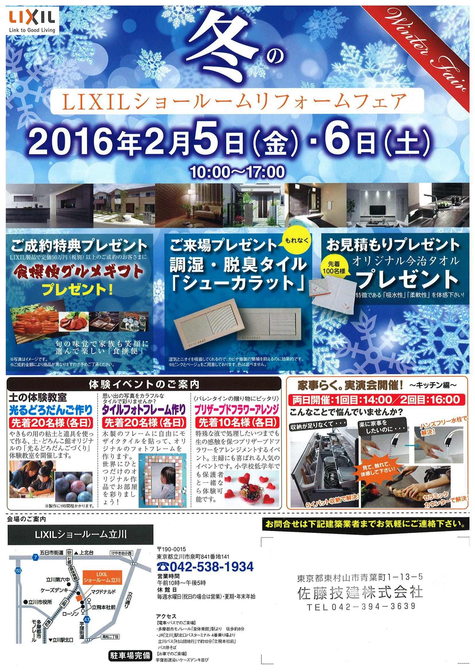 20160122_186.jpg