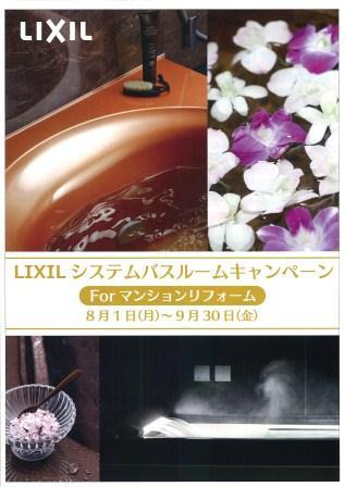 LIXILBR表 (1).jpg