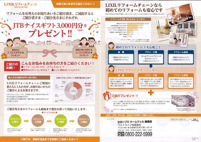 MX-2640FN_20140521_142235_001.jpg