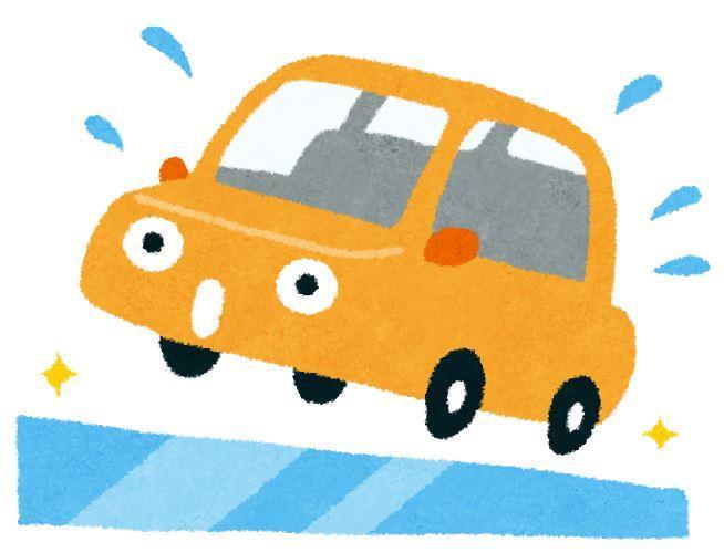 car_slip.jpg