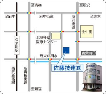 img_pu_080523_02_map[1].jpg