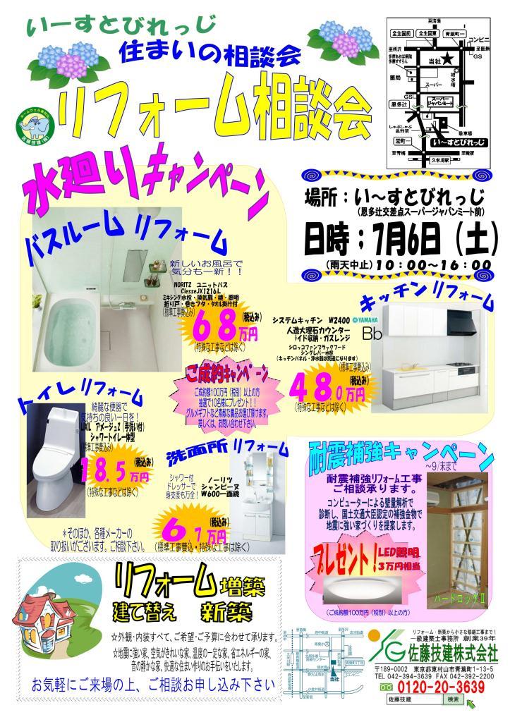 びれっじ2013.07.jpg