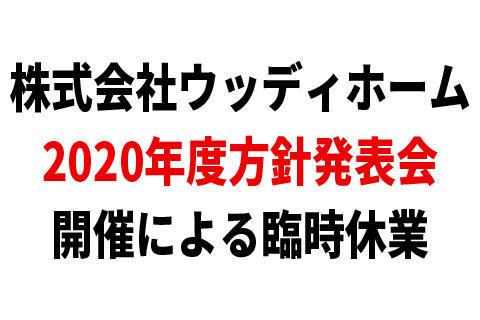 s20012101_01.jpg