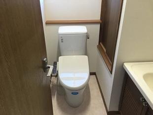 M様邸 トイレ工事(相模原市南区)