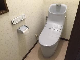 トイレ改装工事(相模原市中央区・Y様邸)