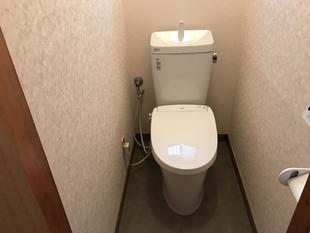 トイレ改装工事(相模原市・A様)