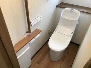 トイレ改装工事(相模原市・H様邸)