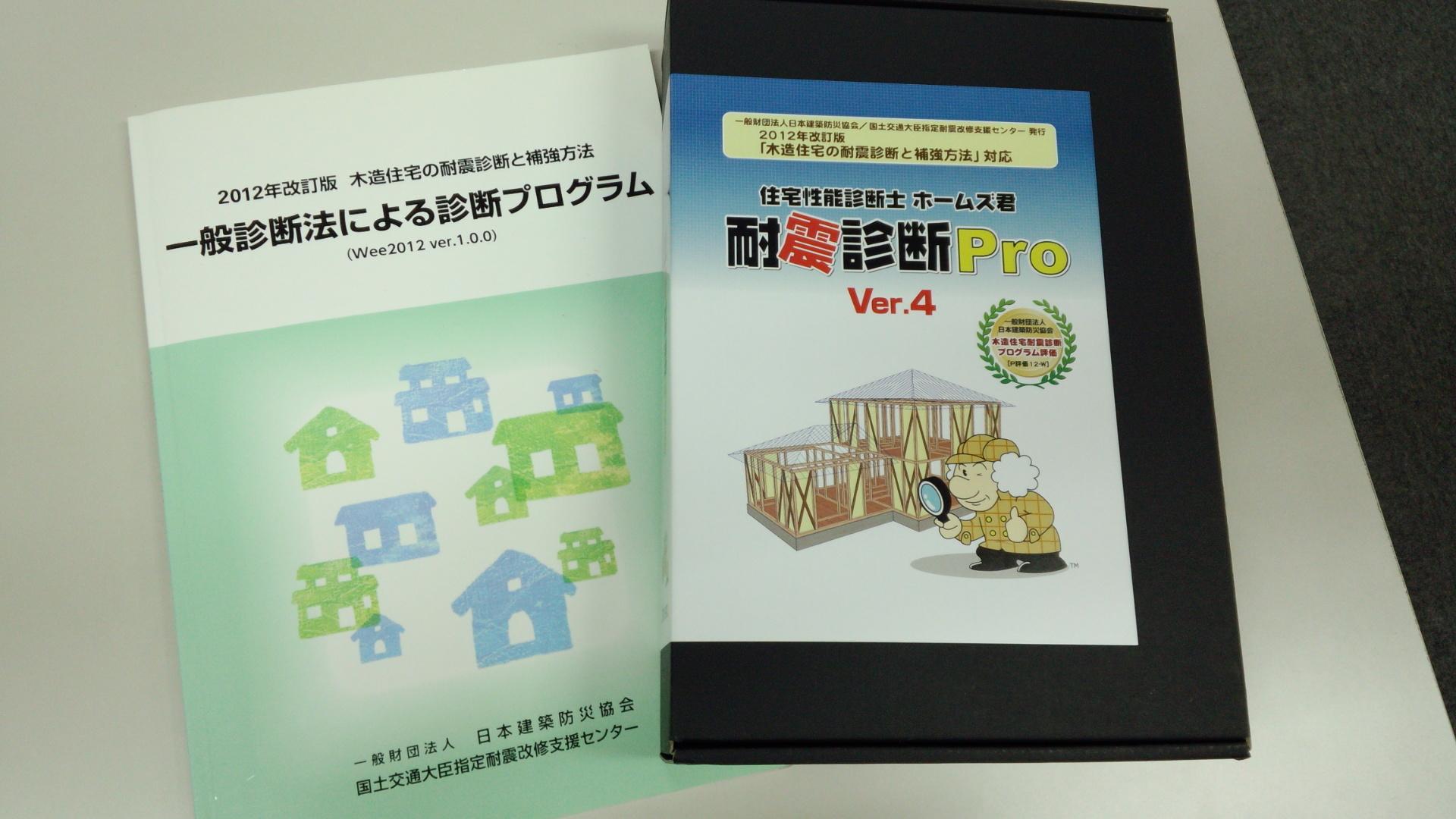 スタッフブログ | 須田建設|埼...