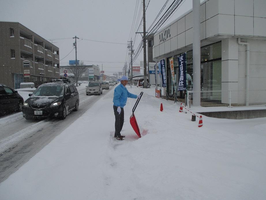 大雪(フェア).JPG