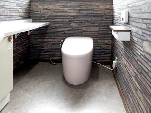 重厚感のあるトイレにリフォーム(南アルプス市)