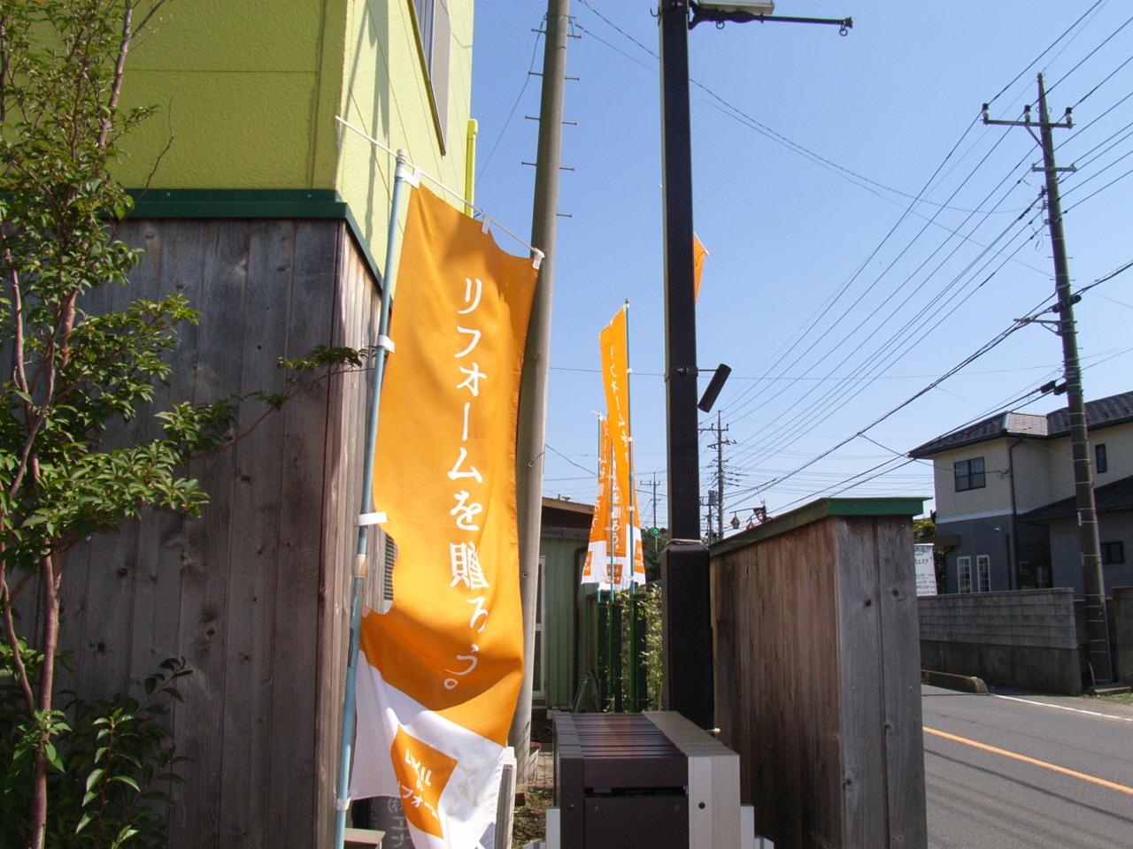 のぼり2.JPG