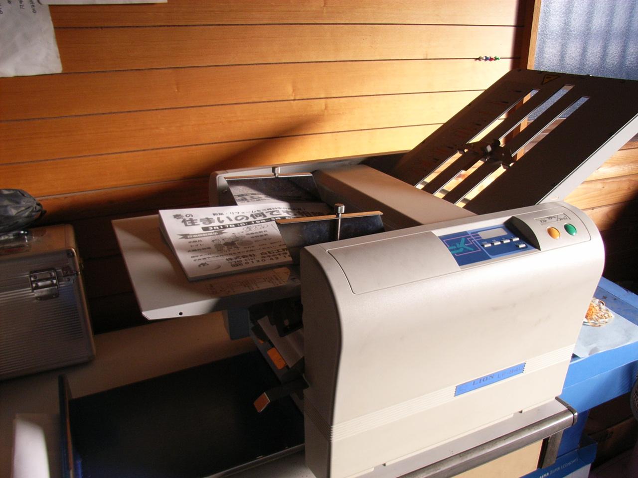 折り機1.JPG