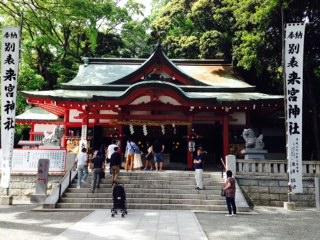 来宮神社.JPG
