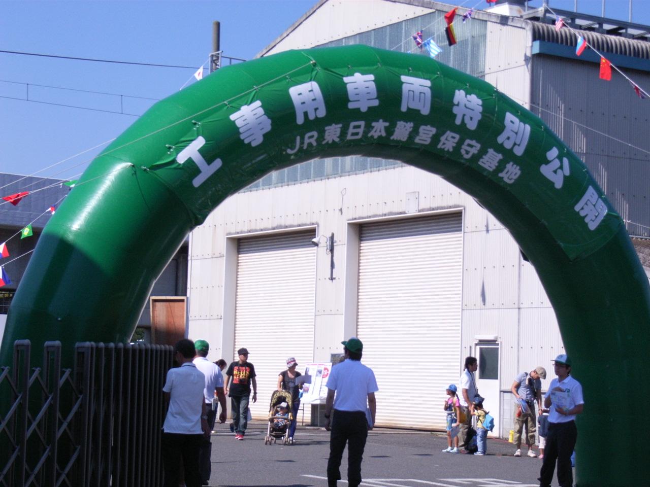 駅イベント.JPG