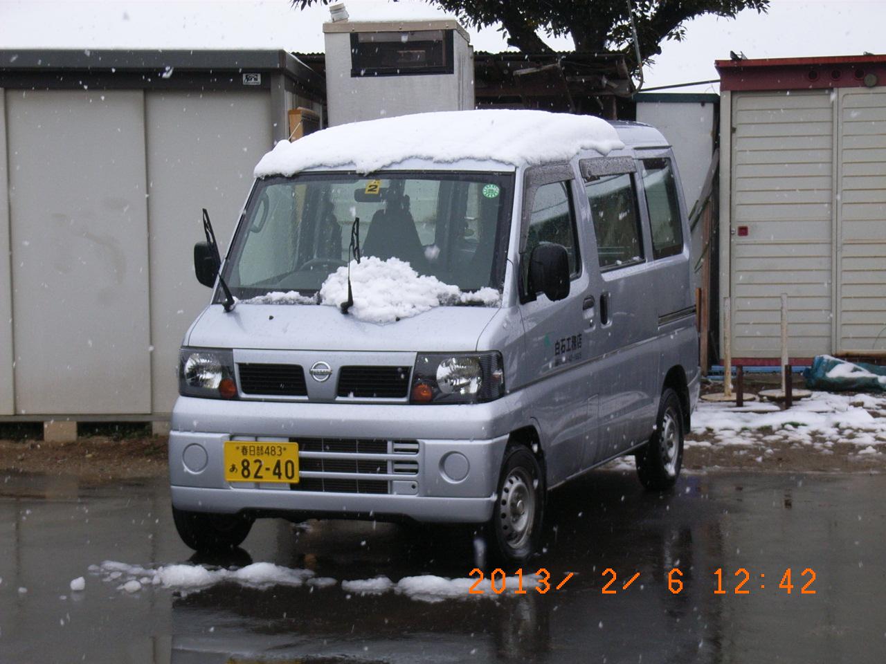 RIMG0643.JPG