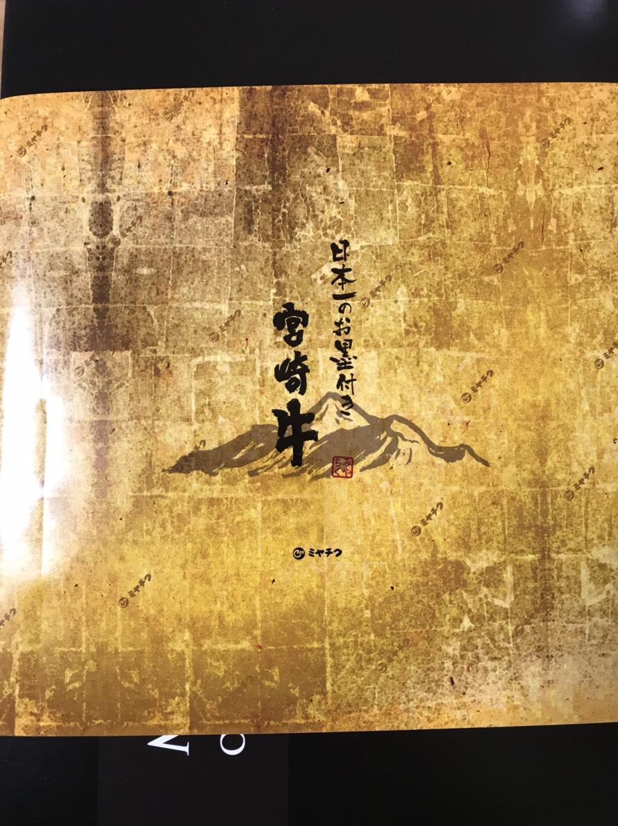 小山結婚式 カタログギフト.jpg