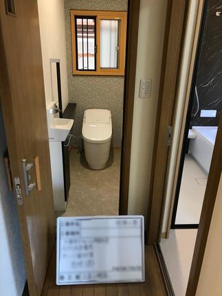 1Fのトイレはオシャレに演出