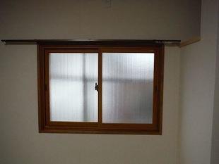 くらし快適 窓・水まわりリフォーム