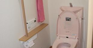 掃除のしやすいトイレに。。。