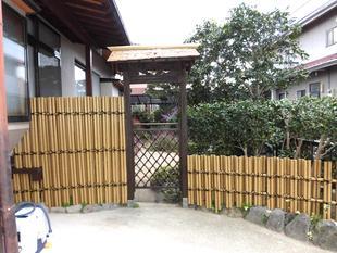 「熊本市 北区」お庭のリフォーム!