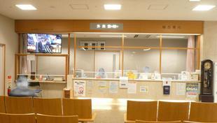 鳥取県H病院 外来受付飛沫対策