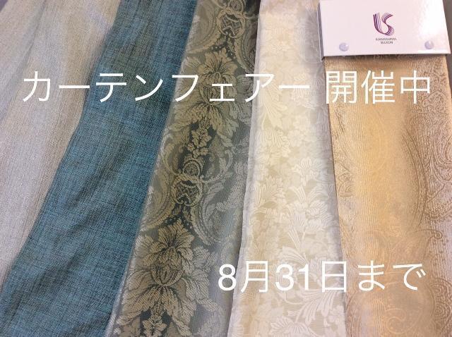 川島織物.jpg