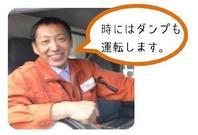 山田 尚亮