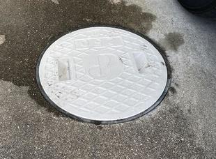 和歌山市 下水マンホール蓋交換リフォーム