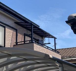 和歌山市 2階テラス屋根取付リフォーム