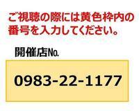 16.株式会社岩切建設_05.jpg