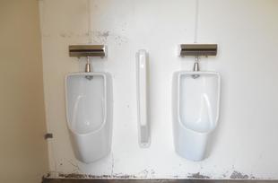 川南町 リフォーム トイレ