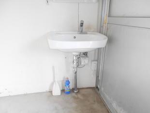 川南町 リフォーム トイレ 手洗器