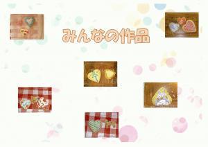 アイシングクッキー作品.jpg