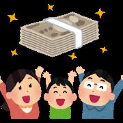 https://lixil-reformshop.jp/shop/SP00000439/photos/58ae7ac4d4b5e121f68768b69d89b0a9969d270a.png