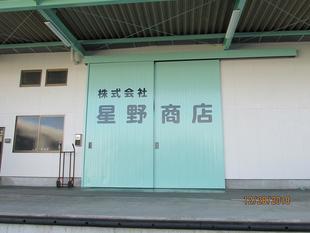 倉庫の外壁及び屋根塗装工事
